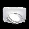 Светильник точечный Gauss Metal Exclusive CA069 Круглый Белый перламутр