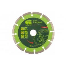 Алмазный диск отрезной сегментный СИБРТЕХ 731027, 150х22,2 мм, сухая резка