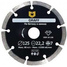 Алмазный диск сегментный по бетону и камню GRAFF 125х10х2.0х22,23 мм