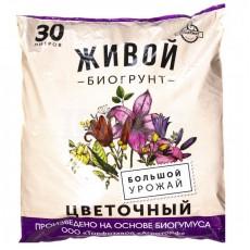 Грунт Живой Цветочный 30л
