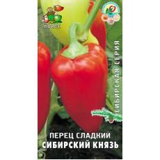 Перец сладкий Сибирский князь (сибирская серия) (ЦВ) 0,25гр.